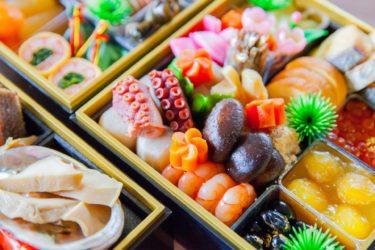 おせちの2020【令和2年】の予約はネットがおすすめ!子供も喜んで食べるおせちはコチラ!