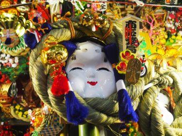 寒川神社の初詣2020年 屋台の出店期間、営業時間は? 混雑回避はできるの?
