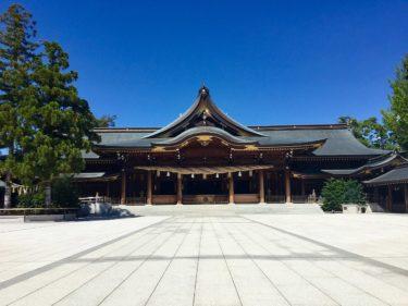 寒川神社の初詣2020年 混雑する時間帯は?参拝の期間は?